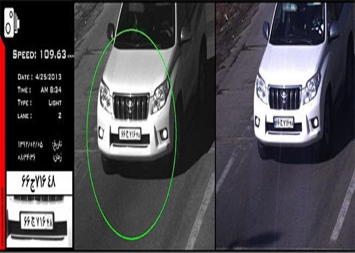 نرم افزار تشخیص پلاک دوربین مداربسته چیست؟