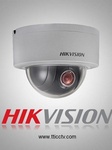 دوربین دام تحت شبکه دید در شب هایک ویژن hikvision