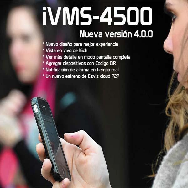 دانلود نرم افزار IVMS4500 هایک ویژن
