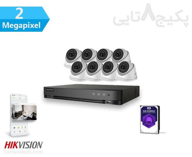 پکیج 8 دوربین 2 مگاپیکسل هایک ویژن