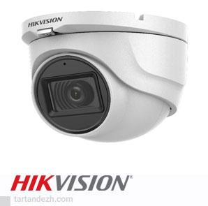 قیمت دوربین مداربسته هایک ویژن مدل DS-2CE76H0T-ITMFS